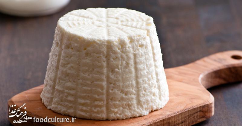 پنیر ریکوتا