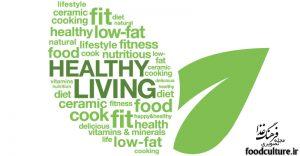 نکاتی مهم درباره سلامتی بدن